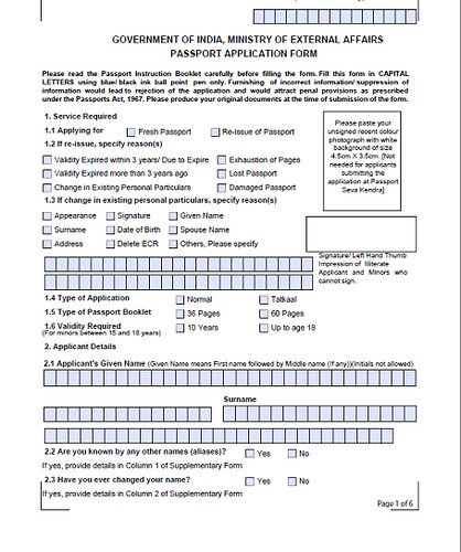 sri lankan passport application form filling instructions sinhala