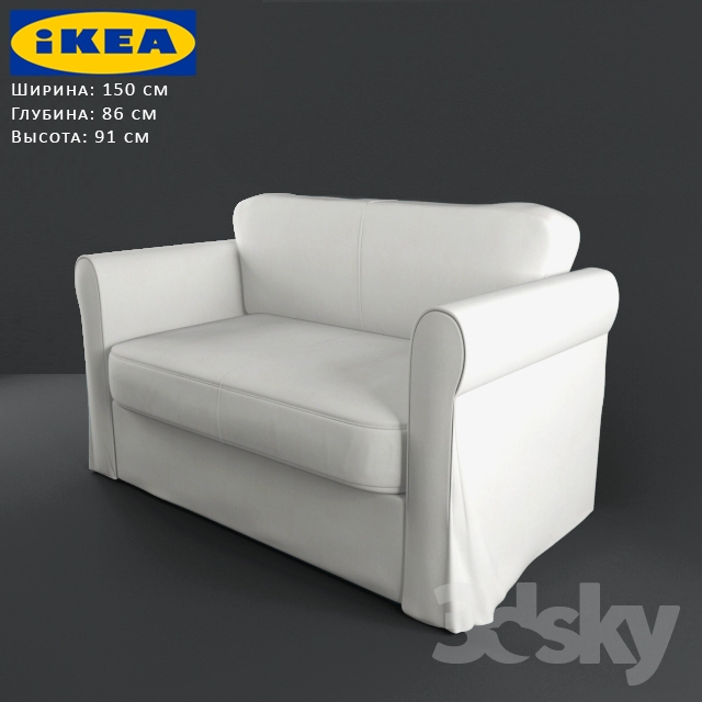 discontinued ikea furniture instructions