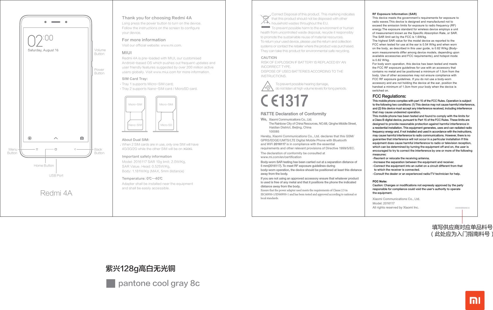 redmi 4a instruction manual